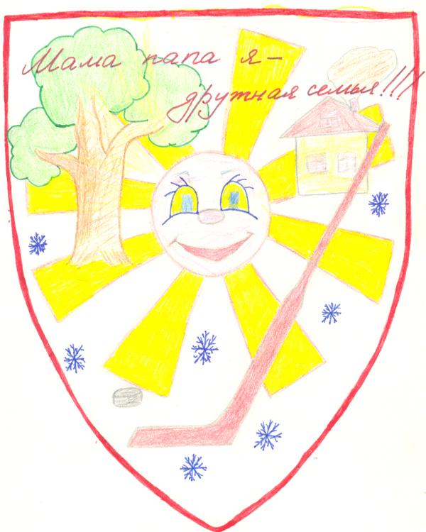 семейный герб для детского сада