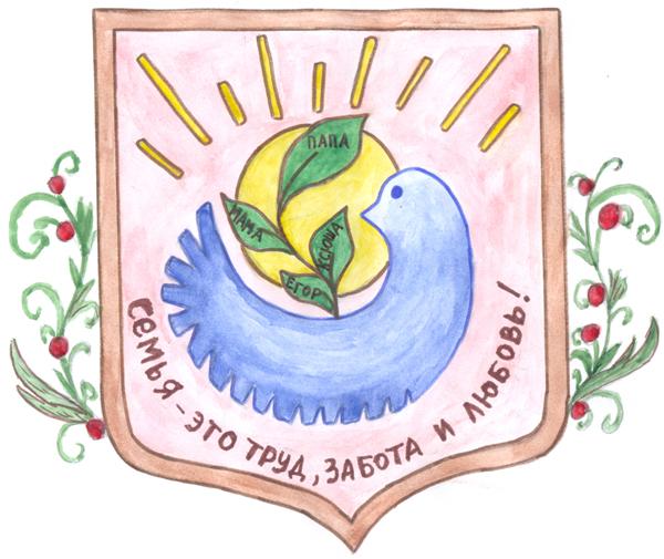 рисуем герб семьи