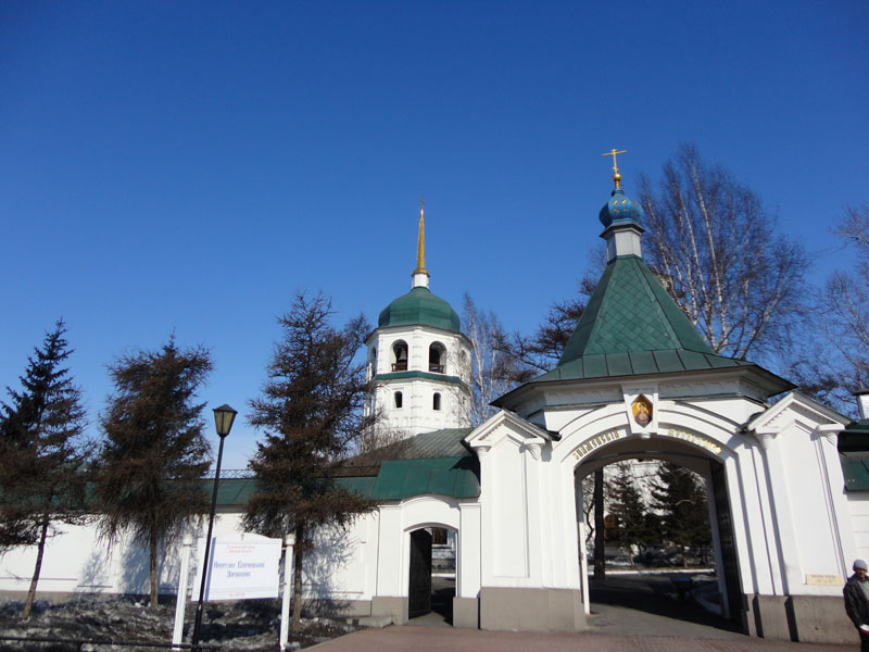 DSC01937 Всемирното Православие - ФИЛМОВ ФЕСТИВАЛ ЗА СЕМЕЙСТВОТО В РУСИЯ