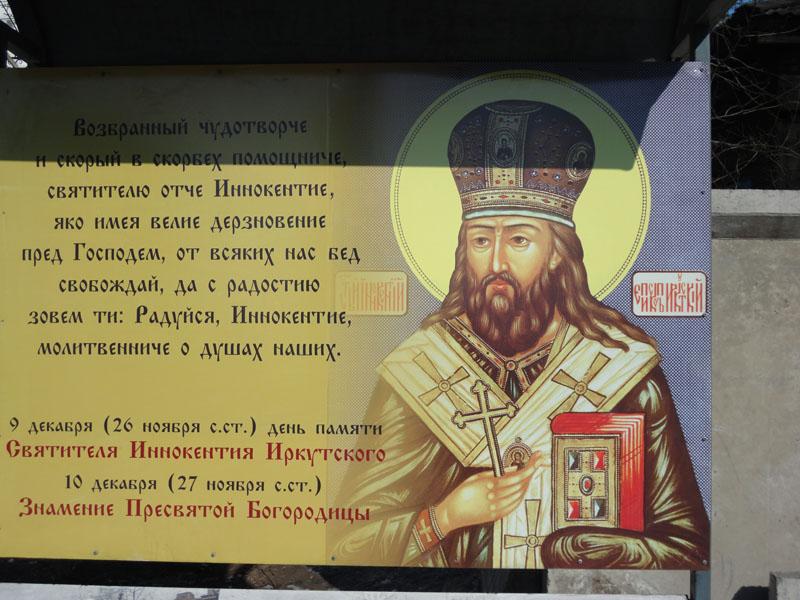 DSC01938 Всемирното Православие - ФИЛМОВ ФЕСТИВАЛ ЗА СЕМЕЙСТВОТО В РУСИЯ
